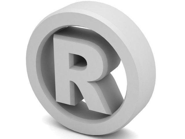 Thủ tục gia hạn văn bằng bảo hộ nhãn hiệu hàng hóa